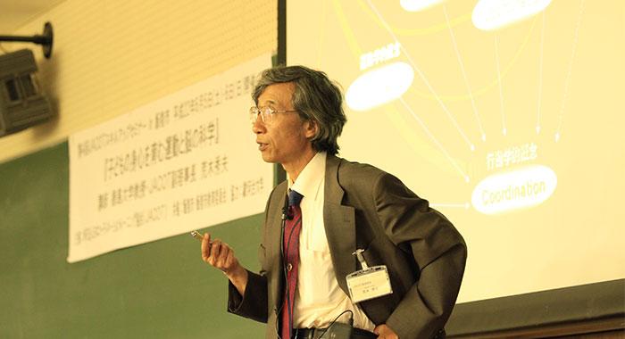 徳島大学大学院教授荒木秀夫氏