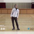 JACOT認定eラーニング講座Ⅰ コオーディネーショントレーニングの原理論