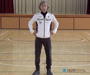 JACOT認定e-ラーニング講座でくの字運動(くねくね体操)説明する荒木秀夫先生